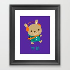 gozen Framed Art Print