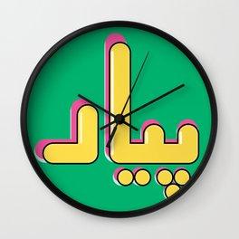 Pyaar Wall Clock