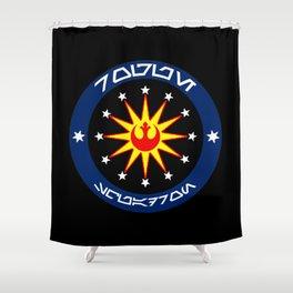Rogue Squadron (Alliance) Shower Curtain