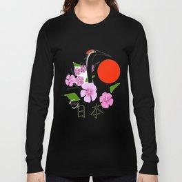 Tsuru Bird - The Legendary Japanese Bird (Accessories Lifestyle & T- Shirts) Long Sleeve T-shirt