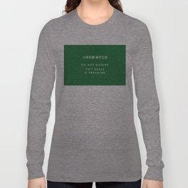Tiny Grass Long Sleeve T-shirt