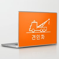 korea Laptop & iPad Skins featuring Tow truck - Korea by Crazy Thoom