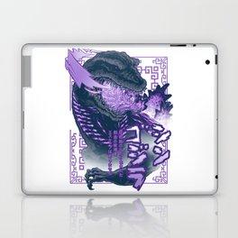 Shin Atomic Fire Born! Laptop & iPad Skin