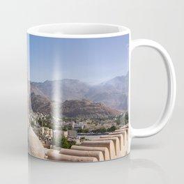 Grand mosque in Nizwa - Oman Coffee Mug