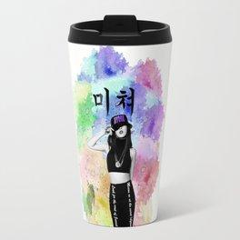 CRAZY 5 Travel Mug