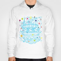 carousel Hoodies featuring Carousel by AURA-HYSTERICA