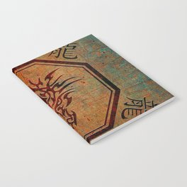 Tribal Dragon Head In Octagon With Dragon Chinese Characters Notebook