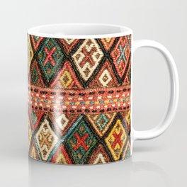 Kordi Antique Khorassan Northeast Persian Spoon Bag Print Coffee Mug