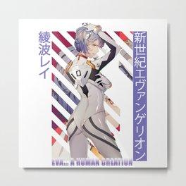 Eva... A Human Creation 綾波レイ Rei Ayanami Metal Print