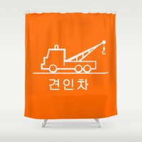 korea Shower Curtains featuring Tow truck - Korea by Crazy Thoom