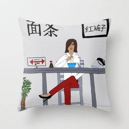 Noodles on a Red Pants Day Throw Pillow