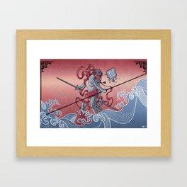 Sea of Ideas Framed Art Print