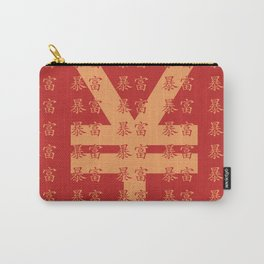 Lucky money RMB Carry-All Pouch