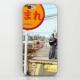 Yojimbo - Tomaré iPhone Skin