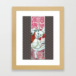 Kyosai Dancing Bakeneko with Auspicious Sayagata Framed Art Print