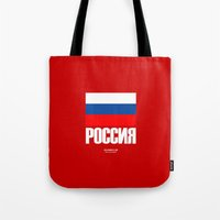 russia Tote Bags featuring Russia. by Skiller Moves