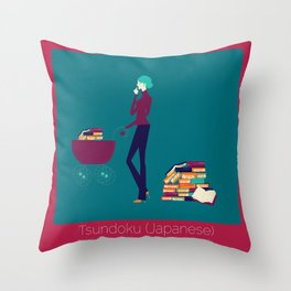Tsundoku Throw Pillow
