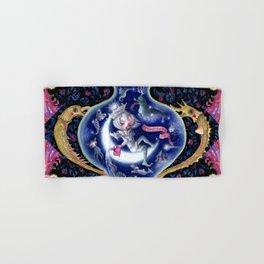 The Aquarius Hand & Bath Towel