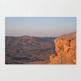Deserts of Israel Canvas Print