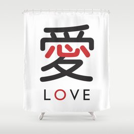 Love - Cool Stylish Japanese Kanji character design (Black and Red on White) Shower Curtain