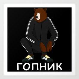 Hardbass Gopnik Squat - Bear Art Print