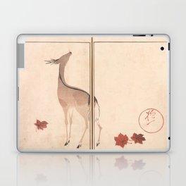Ōson Laptop & iPad Skin