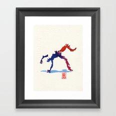 Capoeira 357 Framed Art Print