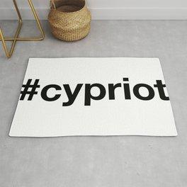 CYPRUS Rug