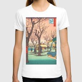Plum Garden T-shirt