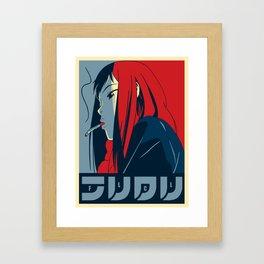 Mamimi FLCL Framed Art Print