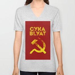 Used Cyka Blyat Communist - Сука Блять Unisex V-Neck