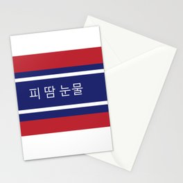Blood, Sweat, and Tears (BTS) Stationery Cards