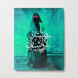 bedouin kardashian Metal Print