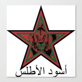 Morocco أُسُود الأطلس (Igrzamn n Atlasi, Atlas Lions) ~Group B~ Canvas Print
