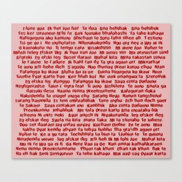 100 Ways To Say I love You Canvas Print