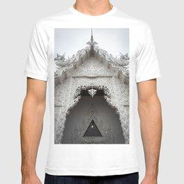 The White Temple - Thailand - 012 T-shirt