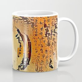 Enso Calligraphy Coffee Mug