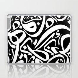 Arabic Calligraphy Pattern Laptop & iPad Skin