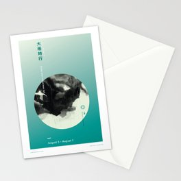 Great Rains Sometimes Fall Stationery Cards