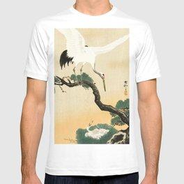 Crane and its chicks on a pine tree  - Vintage Japanese Woodblock Print Art T-shirt
