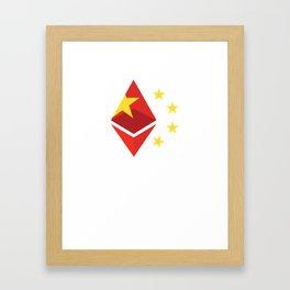 China flag ethereum Framed Art Print
