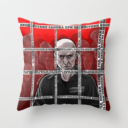 Realities of Russia. Get prisoned for text Throw Pillow