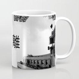 Escape. Looking up in Mong Kok, Hong Kong Coffee Mug