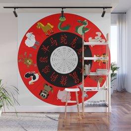Chinese Horoscop Wall Mural