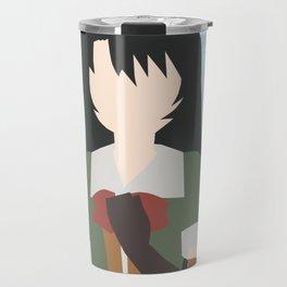 Chikuma (Kantai Collection) Travel Mug