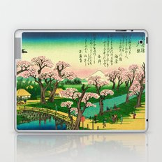 Evening Glow at Koganei Bridge Laptop & iPad Skin