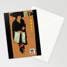 H Silhouette Stationery Cards
