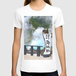 Japanese Hot Springs T-shirt