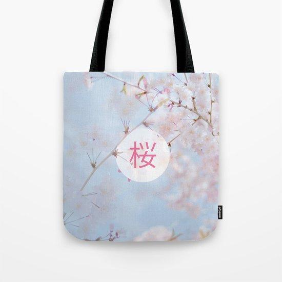 Sakura by lindiebotes