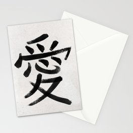 Love Symbol - Japanese Kanji Stationery Cards